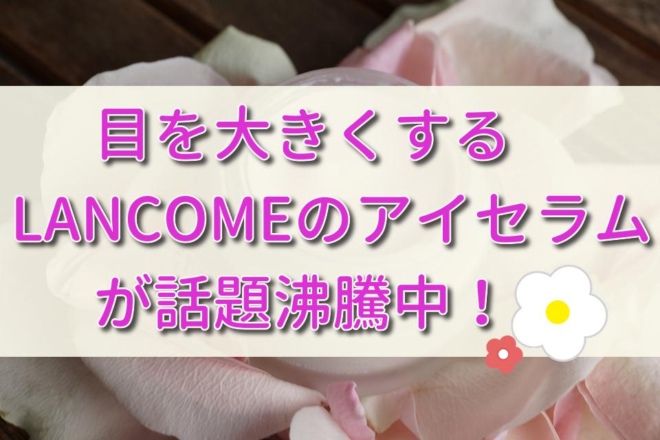 f:id:cocosuke1014:20191205161753j:plain