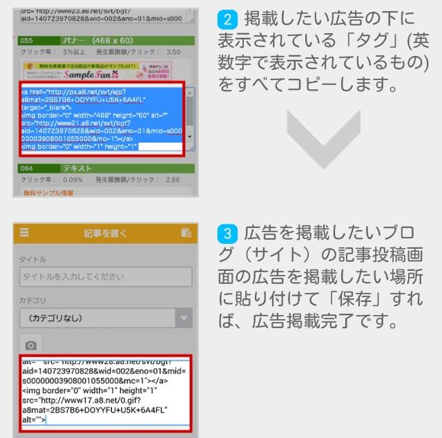 f:id:cocosuke1014:20191217124829j:image