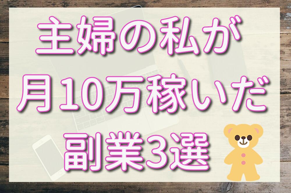 f:id:cocosuke1014:20191217133458j:plain