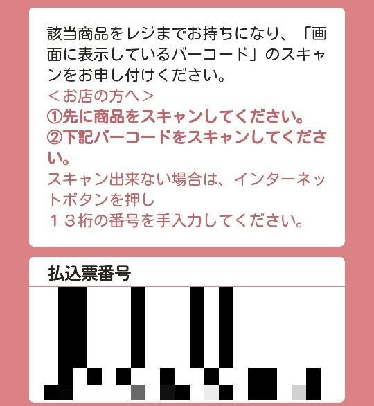 f:id:cocosuke1014:20191220203546j:image